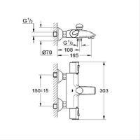 Vanová termostatická bat. Grohtherm 1000 (G34155000)+sprch.soup.Tempesta MONO (G28676001), série Grohtherm