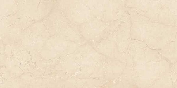 Dlažba/obklad Alicante 59x119 cm, lesk