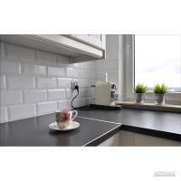 Obklad Blanco 20x10cm, lesk - výprodej