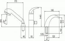 Vanová stojánková baterie, chrom, pro montáž na vany se 3 montážními otvory, série Metalia 55