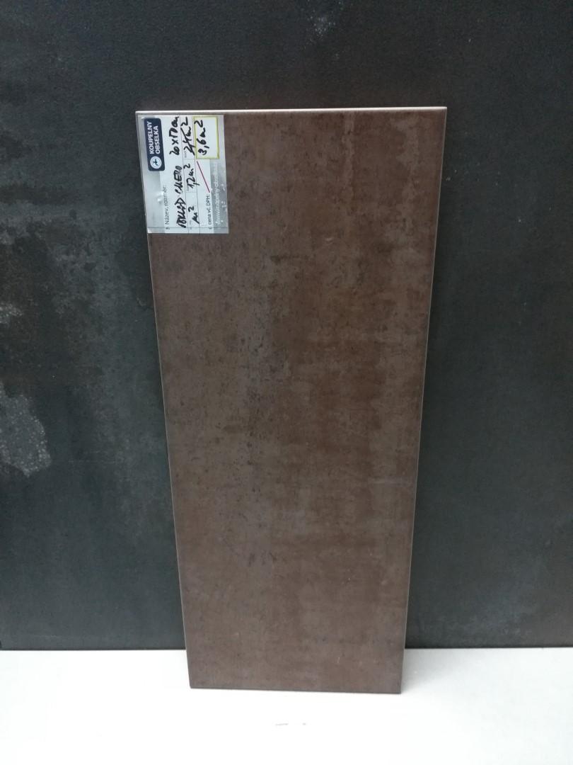 Obklad Cuero 20x50cm