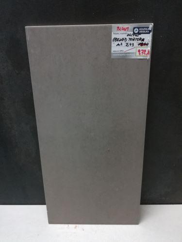 Concrete Bloom Tortora 22,5x45 cm